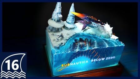 极地冰原下的深渊恐惧,恐怖巨噬蠕虫,滴胶创意手工!