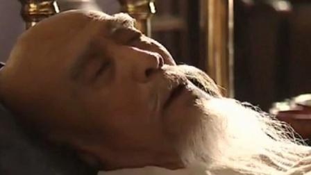 走向共和:恭亲王临终教导光绪,重用李鸿章,翁同龢不可用!