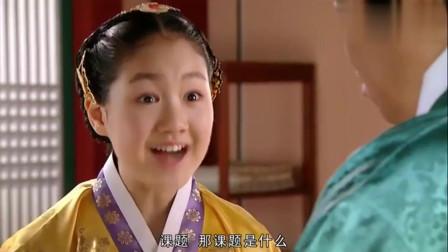 捧日之月:公主的小表情,太可爱了吧