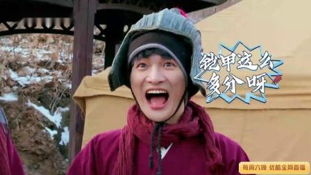 了不起的长城:刘烨给众人铠甲穿戴打分,杨迪直接挨大板子
