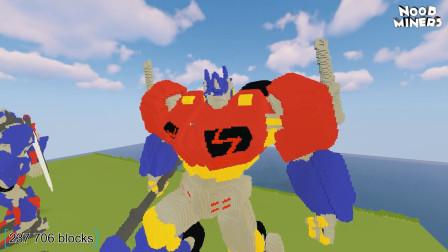 我的世界动画-如何造擎天柱-NOOB MINERS