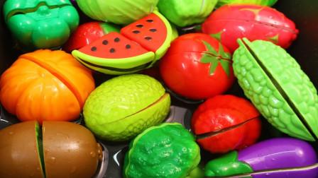 益智启蒙玩具游戏:太有趣了!一起来认识各种水果和蔬菜吧!