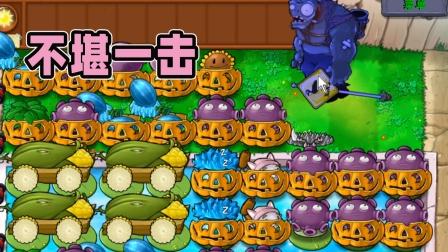 植物大战僵尸:伽刚特尔丢完小怪不堪一击,喷菇组合直接办了他