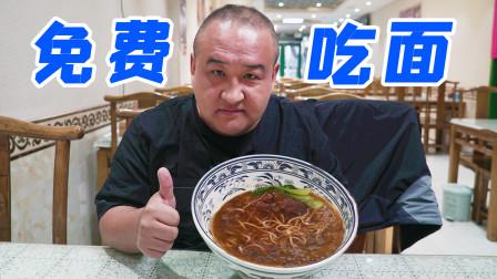 为什么吃一碗面要付500块?北京最神秘小店,说对暗号免费吃!
