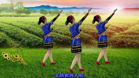 背面广场舞《茶山情歌》几十年代的歌忘了,现在听还是好听