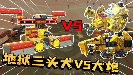 老墨艰难一战!地狱三头犬钻头战车竟被一个防御塔连续击败两次!
