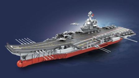 """辽宁舰与001A航母有""""共同缺陷"""",第三艘航母也没办法解决?"""