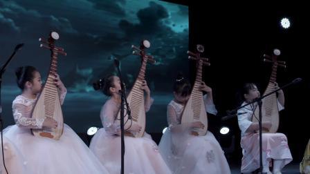 新爱琴 刘思宇•陈珂米 琵琶行师生音乐会:回顾丨大鱼