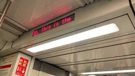 【南京地铁】年到中旬的二代车 电显和预报报站不一致