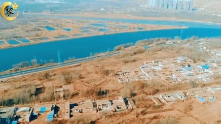 兰州三江口全景最佳位置小茨村烽火台 手机也可以拍出航拍感