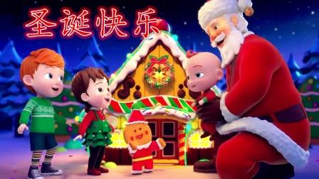 大大美味姜饼屋盖好啦,圣诞老人来发糖