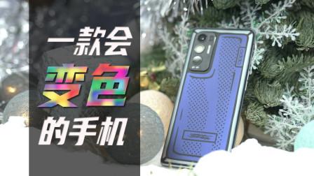 来让女朋友的手机变色吧! OPPO Reno5 Pro+艺术家限定版首发体验