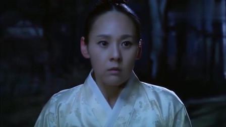 捧日之月:恶毒王后追杀利城君,被巫女看到,又要害人了