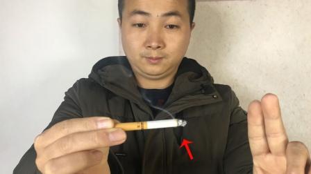香烟在手上自动点燃,特简单,学会后骗朋友玩玩