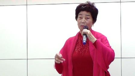 豫剧《倒霉大叔的婚事》选段 洛阳赵望菊老师演唱