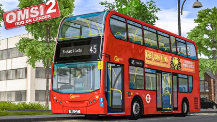 巴士模拟2 伦敦 #3:舒适的柴油AT 驾驶丹尼士E400于45路   OMSI 2 London 45(1/2)