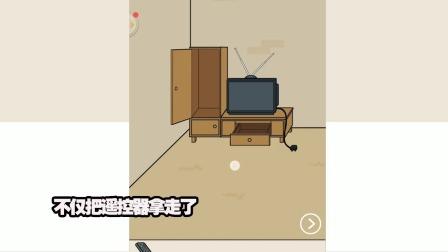 妈妈不让我看电视:奇葩老妈变机器人