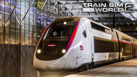 TSW2 LGV地中海线 #4:傍晚的TGV 艾克斯站附近线路施工临时逆行   模拟火车世界 2