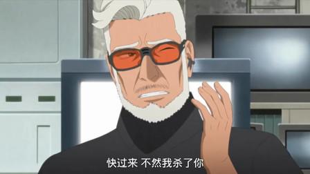博人传:老头不讲武德居然装死,然后偷偷窃取阿玛多的研究资料!