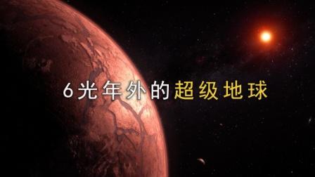 人类目前最快的飞行器,前往6光年外的超级地球,你知道多久吗?