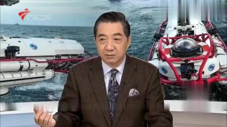 张召忠:苏联潜艇遭遇事故,宁可自爆也要守住机密!