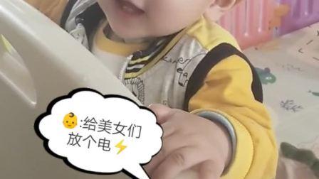 童年趣事之熊孩子:吴敌帅祝叔叔阿姨哥哥姐姐笑口常开财源广进