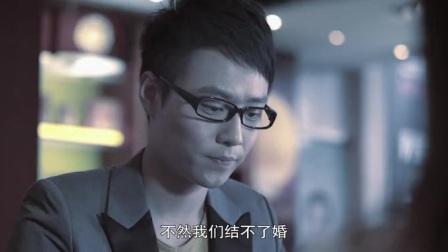 凡人烦恼:范云把包落在酒吧,被小偷发现,女友的传家玉佩被偷走