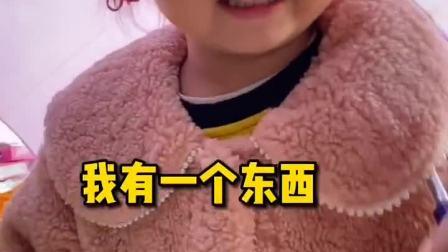 童年趣事之熊孩子:生活中总有那么一个人,都想把最好的给你