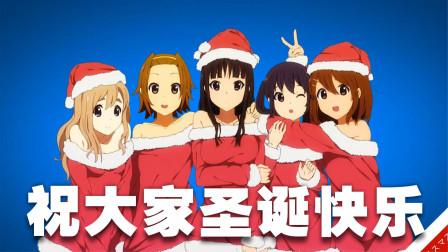 5种语言版本的圣诞歌,一个比一个好听,日语版很惊艳