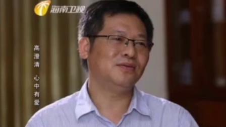海南卫视采访儋州市第二中学高校长