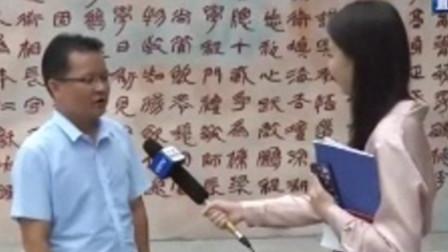 中央电视台采访二中备战新高考