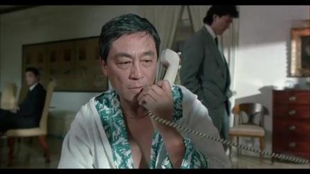 周润发演技真好,钵仔糕跟江湖大哥谈判,充满自信!