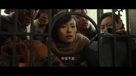 周蕴芬逃跑到台湾,内战时期,呆在上海也不太平!