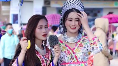 国外苗族美女采访视频,美女美美哒