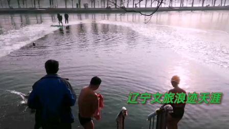 沈阳北陵公园情人岛冬泳人