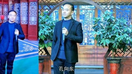孔向东老师《辕门斩子》精彩唱段