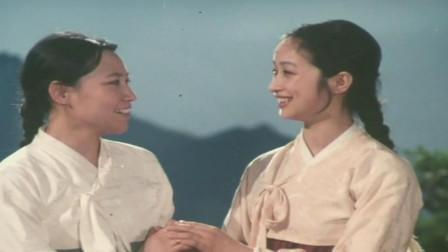 1981年歌剧电影《同心结》曲目《为英雄的战士洗军装》军民团结一家亲