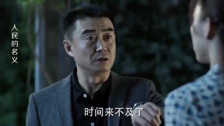 陈清泉被抓,祁同伟向高育良说情,不料高育良开的是免提,尴尬了