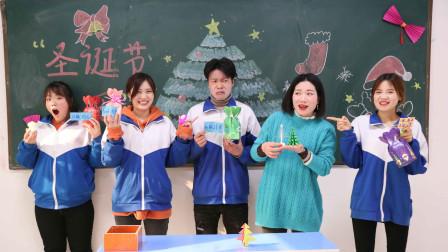 圣诞节老师给同学们送礼物,没想学渣竟收到50张试卷,结局真逗