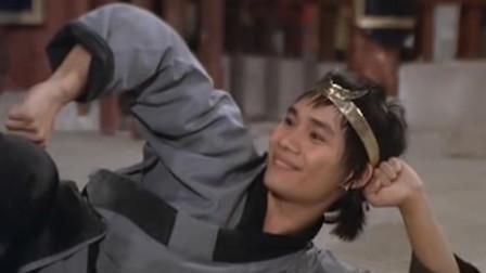 小伙代替刘家辉摆罗汉阵,第二段竟是打脚趾头,而且只有一段