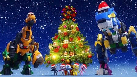 迷你特工队是怎么过圣诞节的呢?恐龙机甲的舞蹈表演真好看!