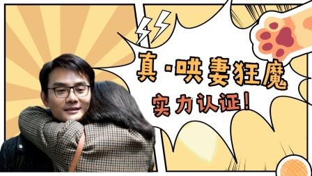 大江大河2:哄妻狂魔宋运辉,你学到了吗