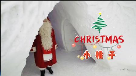 圣诞爷爷给桃子送来了祝福,还说要送礼物给桃子,惊喜哟