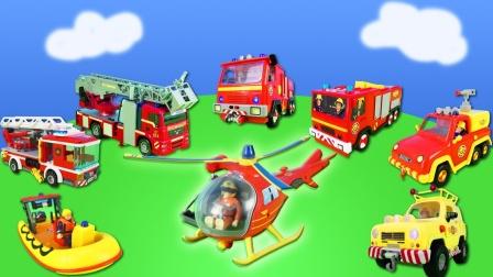 救援车和救援中心玩具展示