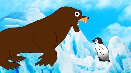 小企鹅历险记