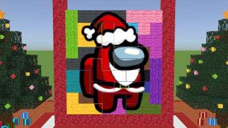 我的世界动画-圣诞老人版宇航员-C4DIY