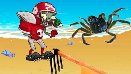 僵尸在海边玩耍,找不到想要的食物