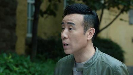 巡回检察组:冯森调取沈广军案宗,熊邵峰处处发难
