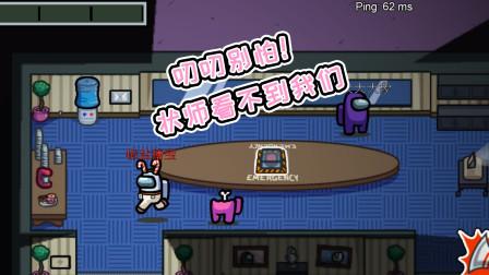 Among us:内鬼奥义:只要不威胁自己,就不要打扰船员带节奏!
