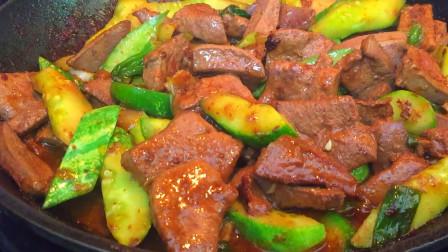 学会黄瓜溜猪肝,荤素搭配怎么吃都不腻,吃货小伙伴必备!